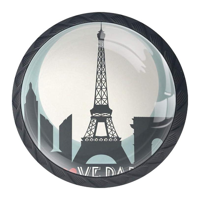I Love Paris Drawer Pulls Handles Cabinet Dressing Table Dresser Knob Pull Handle with Screws 4pcs
