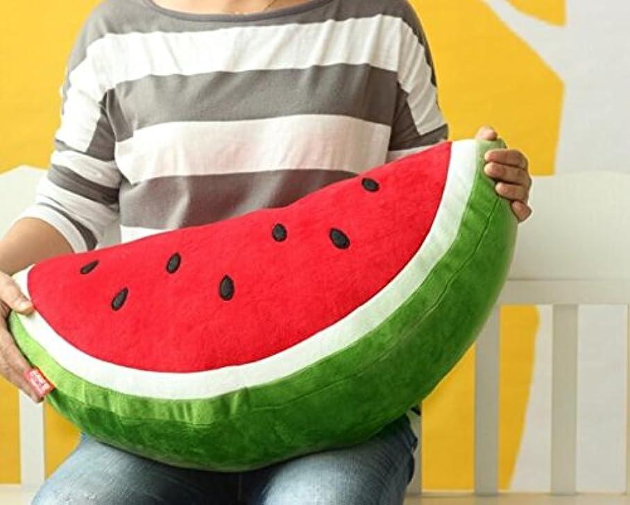 Kinue Brand New and Semicircle Watermelon Fruit Plush Toy Pillow Stuffed Plush Toy Soft Toy (Color : Semicircle Watermelon, Size : 60x30cm) z012713425