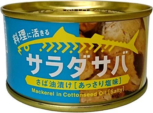 木の屋石巻水産 サラダサバ さば油漬け(あっさり塩味) 170g×12缶セット