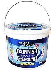 ピクス 酸素系漂白剤 OXI FINISH オキシフィニッシュ 漂白・消臭・除菌
