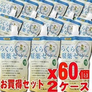 龍角散 らくらく服薬ゼリー チアパック 200gx60個 (2ケース)