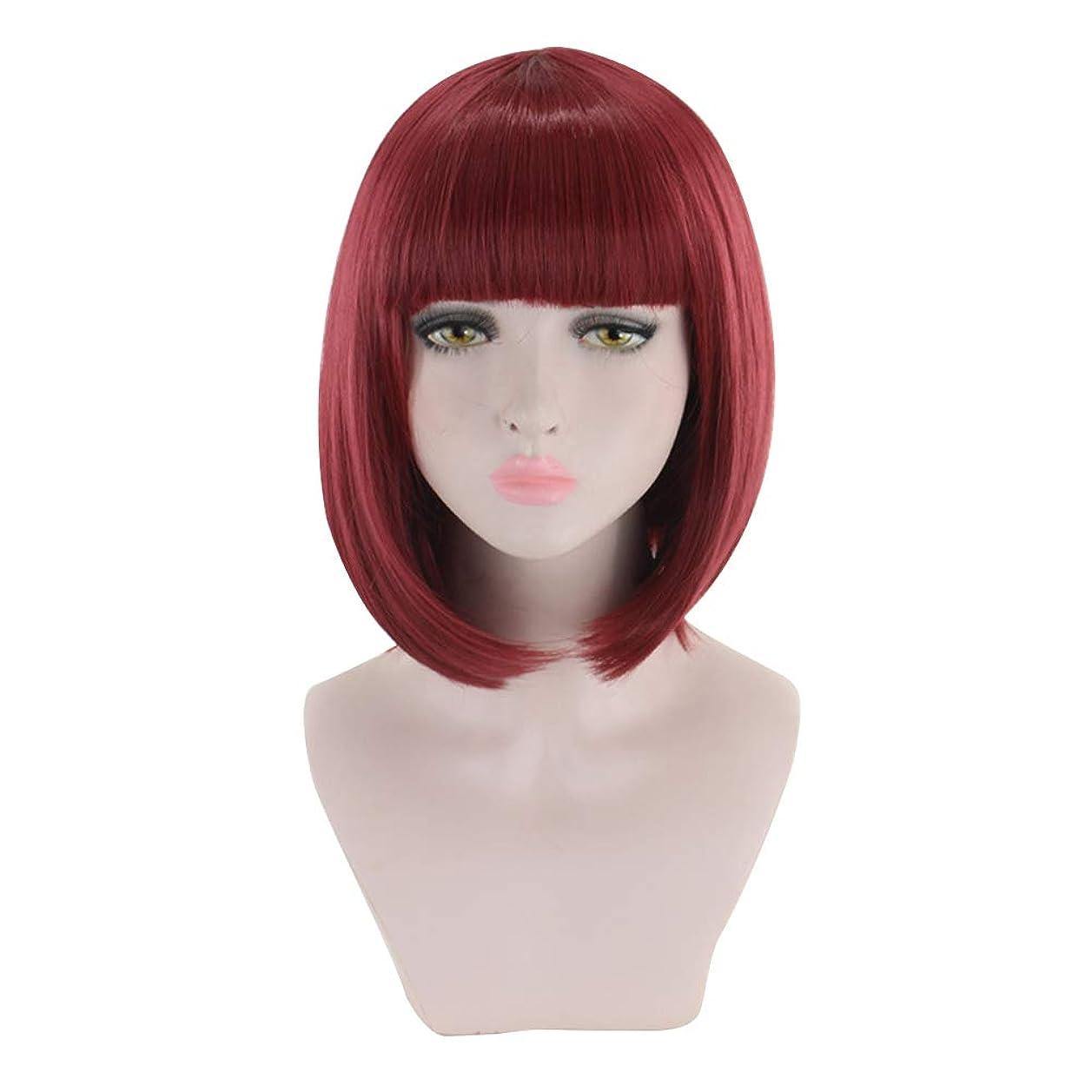 すべき適応する続けるHOHYLLYA 11.8インチハロウィーンパーティーショート前髪なし高温繊維毛髪のかつらファッションかつら (色 : ワインレッド)