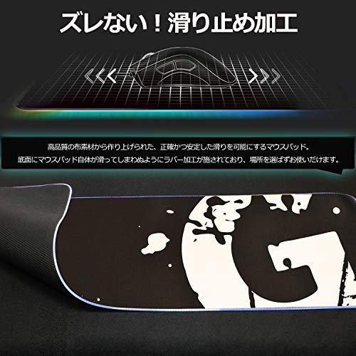 Gtracingマウスパッドゲーミングマウスパッド大型マウスパッド大型光るマウスパッドゲーミング大型キーボードパッド光学式防水ズレないかっこいいRGB黒GT888-WHITE