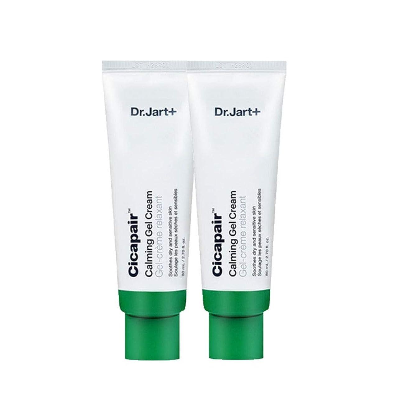 シチリア泳ぐかりてドクタージャルトゥシカフェアカミングジェルクリーム80mlx2本セットシワ改善韓国コスメ、Dr.Jart Cicapair Calming Gel Cream 80ml x 2ea Set Korean Cosmetics [並行輸入品]