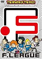 """The Rhythm of The Pitch """"F.LEAGUE 2007 Official Season Digest"""" [DVD]"""