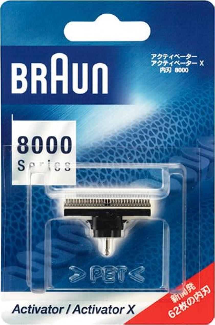 野生気性証書ブラウン シェーバー内刃 C8000