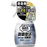 クルマの消臭力 新車復活消臭剤 クルマ用消臭剤 除菌 抗菌 無香性 250ml