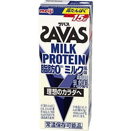 【ケース販売】明治 ザバス(SAVAS) MILK PROTEIN 脂肪0 ミルク風味 200ml×24本