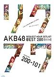 AKB48 リクエストアワーセットリストベスト200 2014(...[Blu-ray/ブルーレイ]