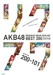AKB 162億8000万円 歌手別トータルセールス 2011年 秋元康さんの年収はいくらになるんだろうか? 7