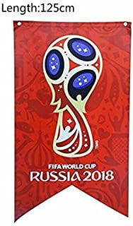 Baifeng World Cup Trophy Pattern Flag, 2018 FIFA World Cup Trophy Pattern Flag Banners Trophy Bunting Hanging Flag