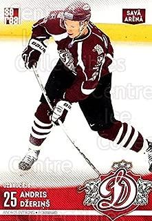 (CI) Andris Dzerins Hockey Card 2015-16 Russian KHL Dinamo Riga H18 Andris Dzerins