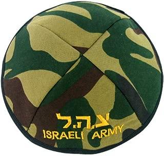 IDF Israel Army JEWISH KIPPAH Yarmulke Judaica Cloth Yamaka Kippa High Quality Yarmulka 18 cm Made in Israel