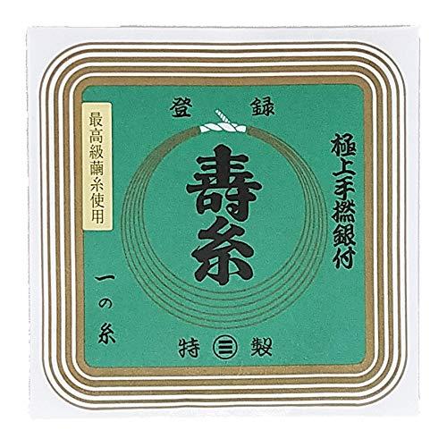 極上絹糸(14−1)単品 三味線1の絹糸 丸三ハシモト 寿糸