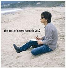 Best of Shogo Hamada 2