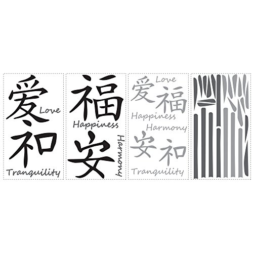 RoomMates Love Harmony Tranquility Happiness Peel and Stick Wall Decals