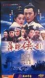 Ping Zong Xia Ying