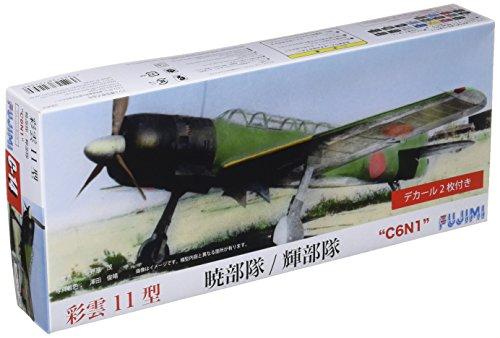 1/72 Cシリーズ No.16 彩雲11型 (C6N1) 輝部隊