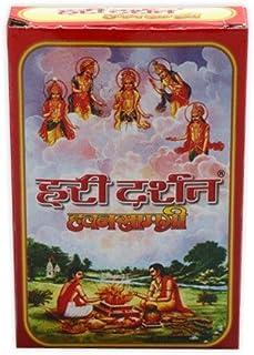 Hari Darshan Hawan Samagri (200G, Pack of 12) Premium Quality