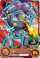 スーパードラゴンボールヒーローズ第6弾/SH6-38 マゲッタ C