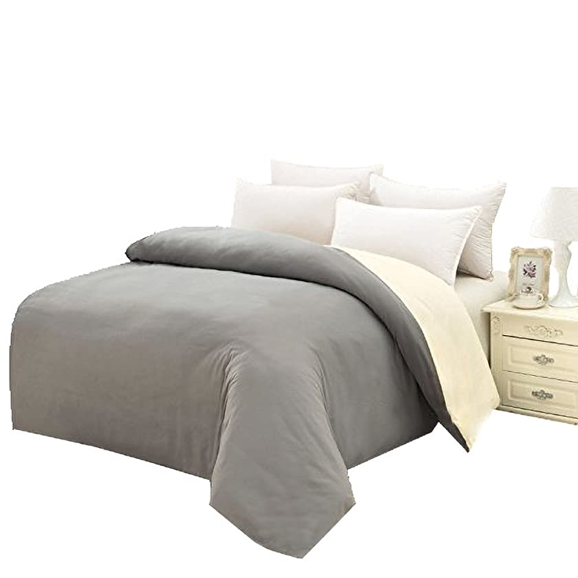 機動知的モネObdmall 布団カバーダブル4点セット寝具カバーセット掛け布団カバーボックスシーツ枕カバー四節適用柔らかいファスナー式薄く柔らかくて寝心地が良いシンプルでオシャレ(+ 25センチメートルグレー/ベージュ、ダブル150 * 200)