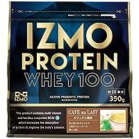 IZMO -イズモ- ホエイプロテイン カフェオレ風味 (350g)