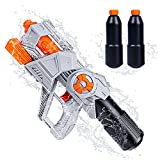Tinleon Water Guns for Kids Adults, Squirt Gun 1620cc, Water Shooter Blaster, Water Gun Long Range