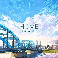 土岐麻子「HOME」のCDジャケット