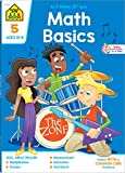 School Zone - Math Basics 5 Workbook - 64 Pages, Ages 10 to 11, 5th Grade, Division, Order of Operations, Multiplication, Measurements, and More (School Zone I Know It!® Workbook Series)