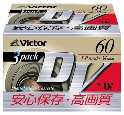 Lowest Prices! VICTOR 60 MINUTE MINI DV3-PACK M-DV60D3