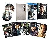 王の涙 -イ・サンの決断- BDスペシャルBox【2枚組】[Blu-ray/ブルーレイ]