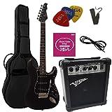 chitarre eletriche nero opaco - chitarra elettrica nero satin - set con amplificatore da 20watt - borsa - plettro - corde - nero opaco