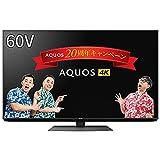 シャープ 60V型 液晶 テレビ アクオス 4T-C60DN1 4K チューナー内蔵 Android TV (2021年モデル)