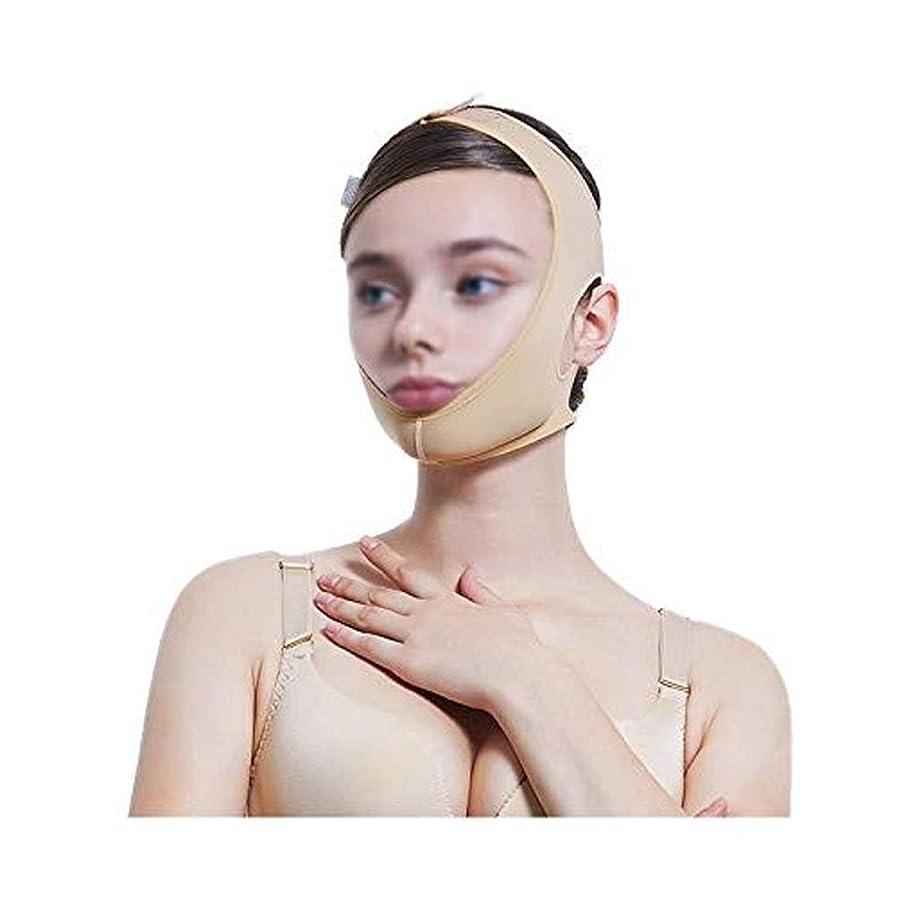 吹きさらし人間サンダースMLX フェイスアンドネックリフト、減量ポストヘッドシンダブルチンアーティファクトVフェイスビームフェイスジョーセットフェイスマスク (Size : M)