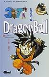 Dragon Ball, Tome 37 - Kaïo Shin