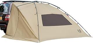 ogawa(オガワ) アウトドア キャンプ タープ カーサイドリビングDX-2 サンドベージュ 2326