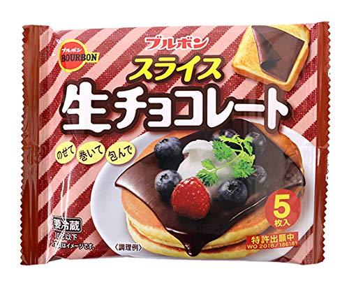 【冷蔵便】スライス生チョコレート / 90g(5枚) TOMIZ/cuoca(富澤商店)