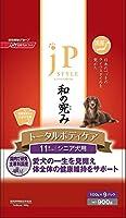 (まとめ買い)ジェーピースタイル 和の究み トータルボディケア 11歳以上のシニア犬用 900g ドッグフード 【×4】