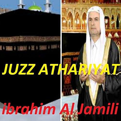 ibrahim Al Jamili