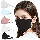 マスク洗える 6枚 布マスク スポーツマスク おしゃれ スターマスク フィット感 通気性 個包装 繰り返し使える フェイスマスク 痛くない 6枚