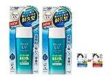 Biore UV Aqua Rich Watery Gel SPF50+ PA++++ 90 ml (confezione da 2) e maschera viso Giappone (1 foglio)