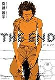 THE END(1) (アフタヌーンコミックス)