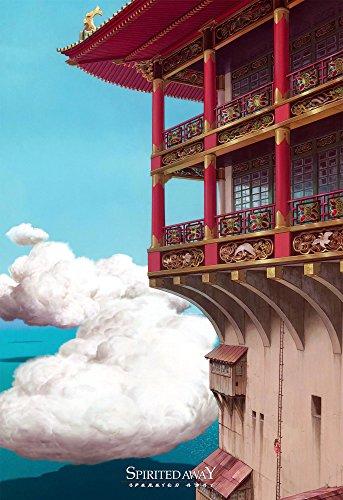 Printing Pira - Spirited Away Poster, Bath House, Alternative Design Studio Ghibli Anime 001 Poster (11x17)