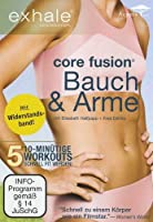 Core Fusion - Bauch & Arme
