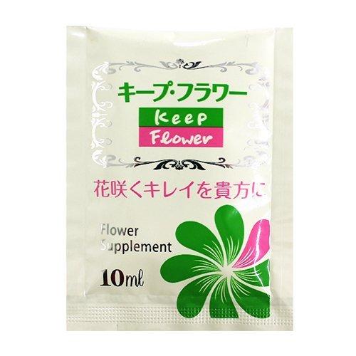 切花栄養剤 キープ・フラワー 小袋 10ml 50袋
