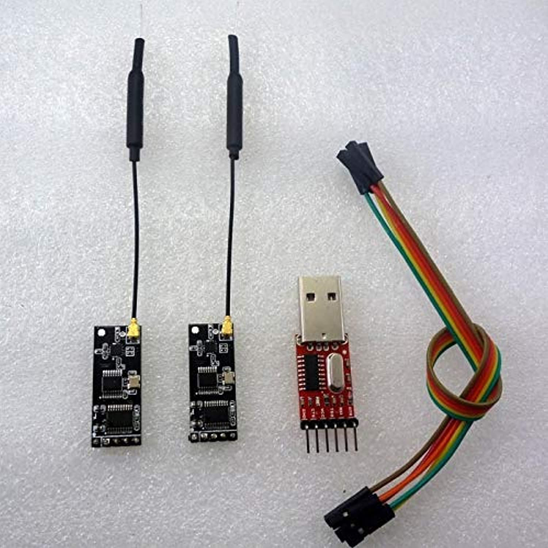 TB3942+TB1961 2pcs UART RF Wireless Transceiver Module + USB to TTL RS232 Telemetry Kit 2.4G 3DR Radio APM APM2 Vehicle UNO