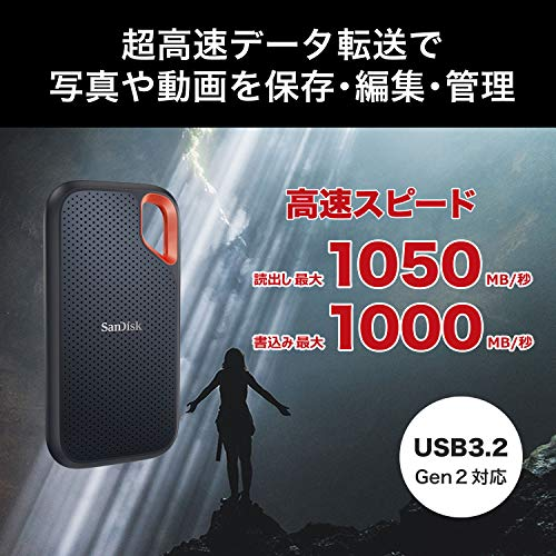 『SanDisk SSD 外付け 1TB USB3.2Gen2 読出最大1050MB/秒 防滴防塵 SDSSDE61-1T00-GH25 エクストリーム ポータブルSSD V2 Win Mac PS4 5年保証 エコパッケージ』の1枚目の画像