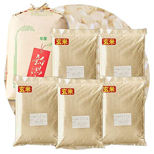 新潟県産 小国産コシヒカリ 玄米 25kg (5kg×5 袋) 令和2年産 棚田米 異物除去調整済
