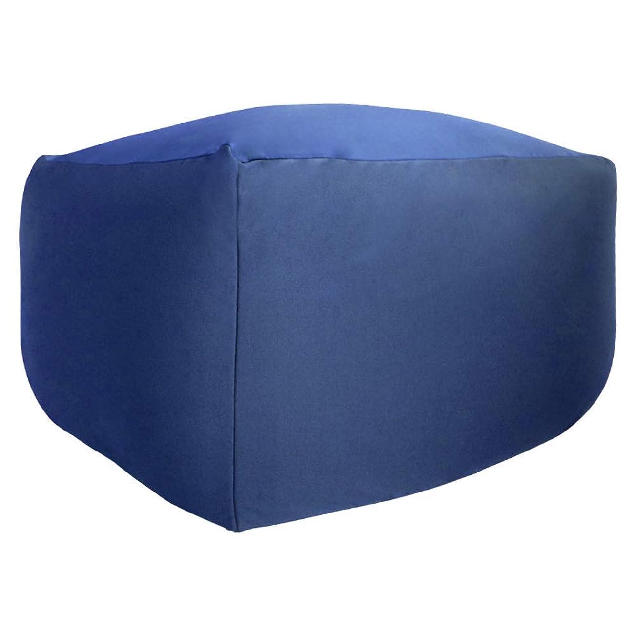 調停するできれば多様体ビーズクッション 特大 キューブ タイプ Beads Cushion BodyFit XLサイズ 9色 (NB ネイビー) 国産 マイクロビーズ 一人掛け ビーズソファ