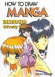 How to Draw Manga: Bishoujo/Pretty Girls - Hikaru Hayashi